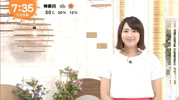 2018年07月26日永尾亜子の画像06枚目