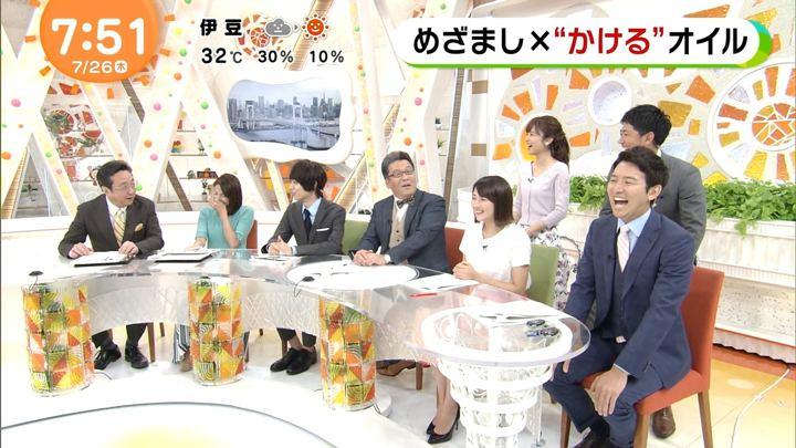 2018年07月26日永尾亜子の画像09枚目