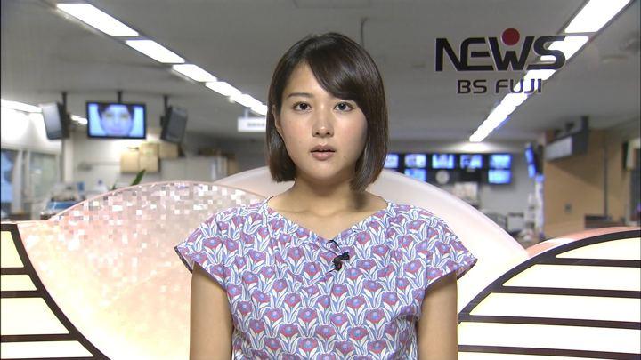 2018年07月27日永尾亜子の画像01枚目