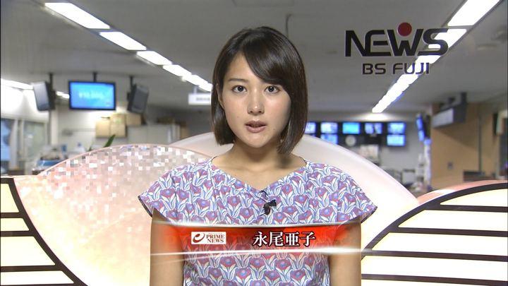 2018年07月27日永尾亜子の画像02枚目