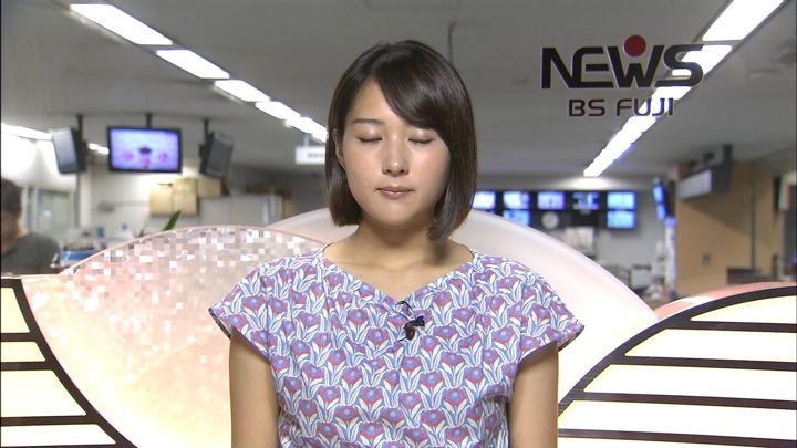 2018年07月27日永尾亜子の画像03枚目