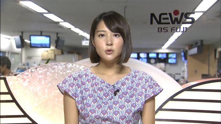 2018年07月27日永尾亜子の画像04枚目
