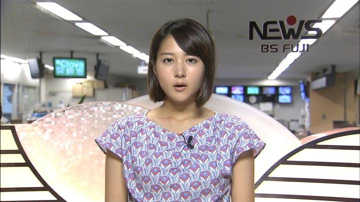 2018年07月27日永尾亜子の画像06枚目