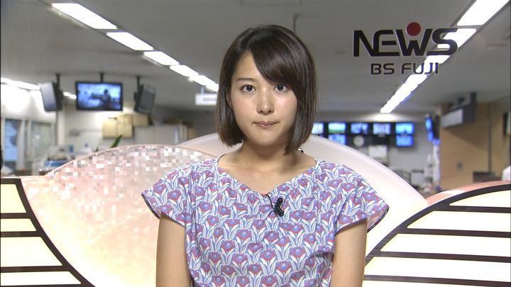 2018年07月27日永尾亜子の画像07枚目