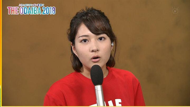 2018年07月28日永尾亜子の画像01枚目
