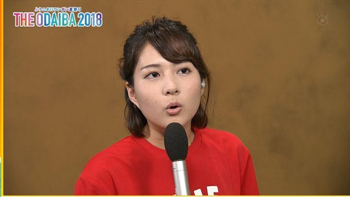 2018年07月28日永尾亜子の画像02枚目