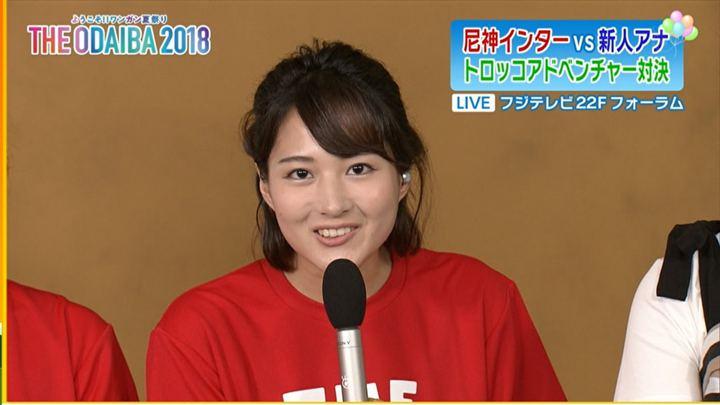2018年07月28日永尾亜子の画像04枚目