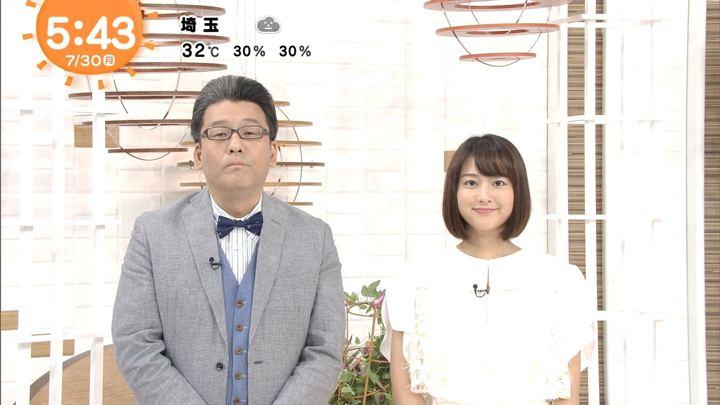 2018年07月30日永尾亜子の画像01枚目