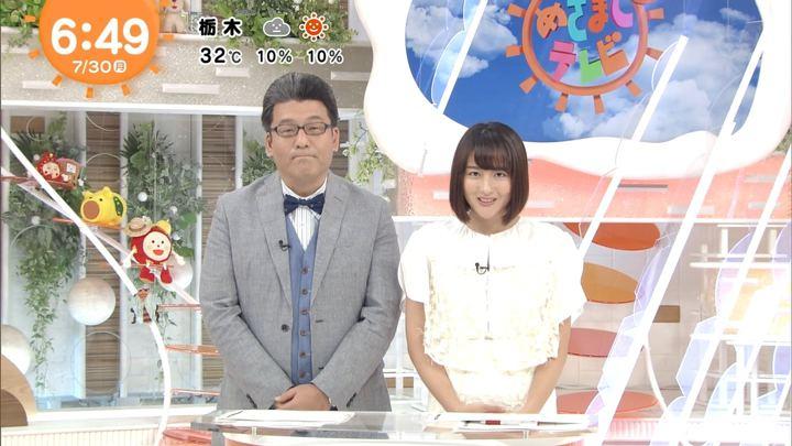 2018年07月30日永尾亜子の画像04枚目