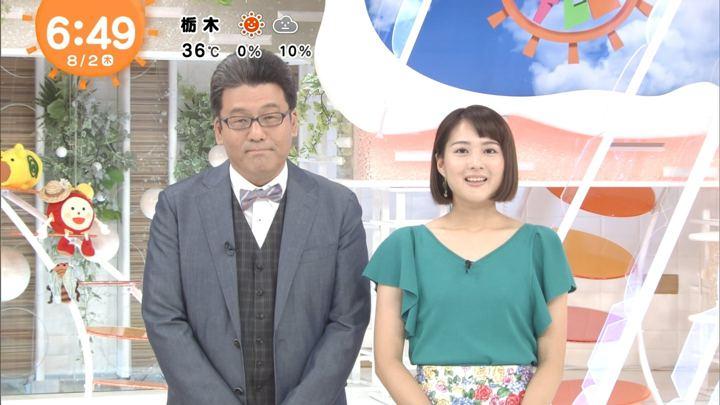 2018年08月02日永尾亜子の画像08枚目