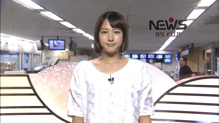 2018年08月03日永尾亜子の画像01枚目