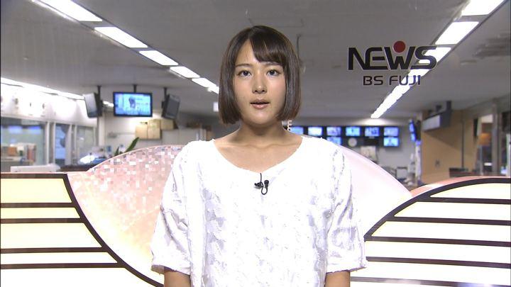 2018年08月03日永尾亜子の画像02枚目