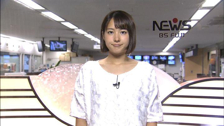 2018年08月03日永尾亜子の画像03枚目