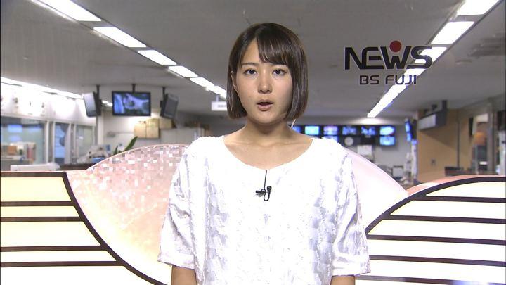 2018年08月03日永尾亜子の画像04枚目
