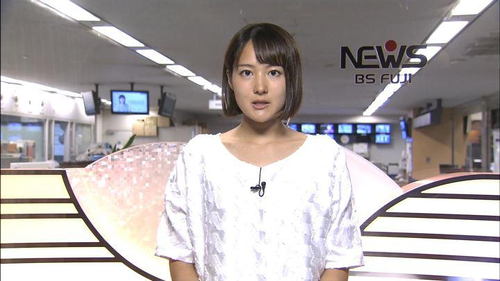 2018年08月03日永尾亜子の画像06枚目