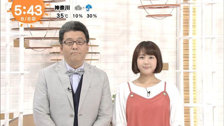 2018年08月06日永尾亜子の画像03枚目