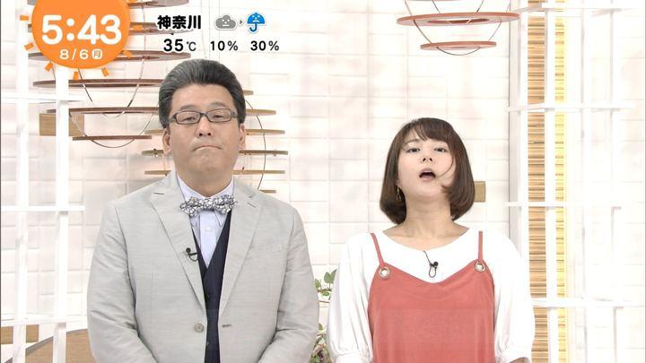 2018年08月06日永尾亜子の画像04枚目