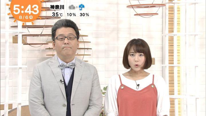 2018年08月06日永尾亜子の画像05枚目