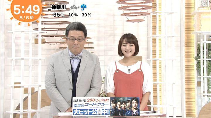 2018年08月06日永尾亜子の画像07枚目
