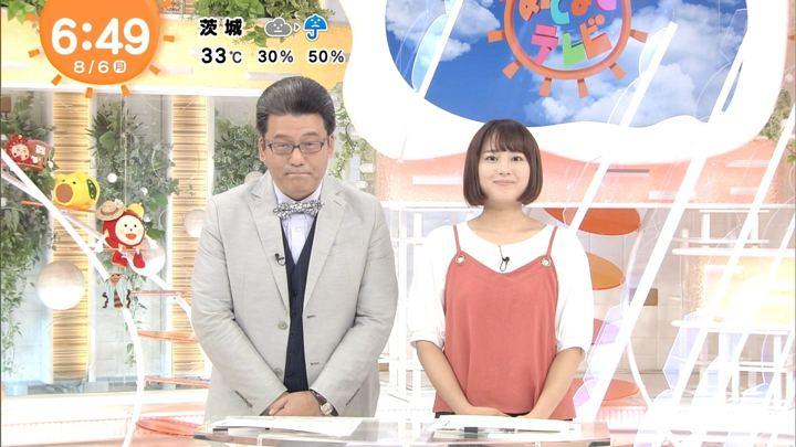 2018年08月06日永尾亜子の画像08枚目