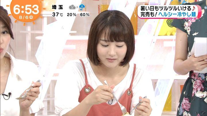 2018年08月06日永尾亜子の画像09枚目