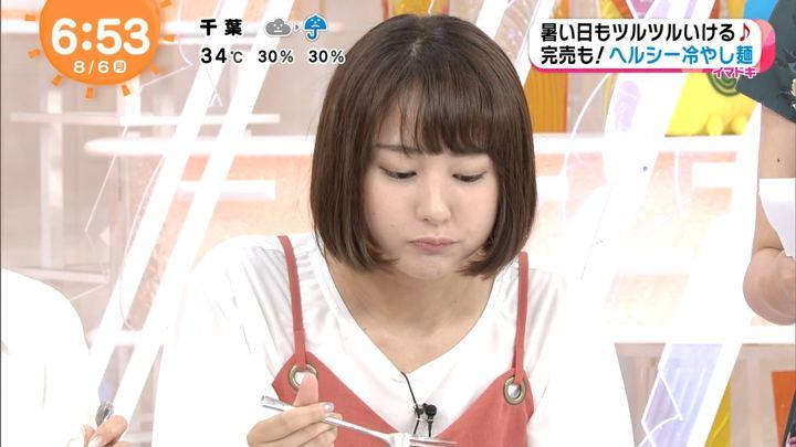 2018年08月06日永尾亜子の画像12枚目