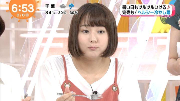 2018年08月06日永尾亜子の画像13枚目