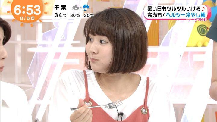 2018年08月06日永尾亜子の画像14枚目