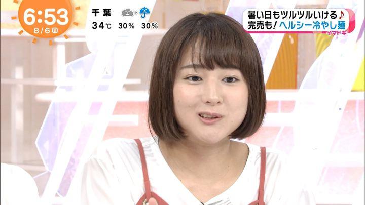 2018年08月06日永尾亜子の画像15枚目
