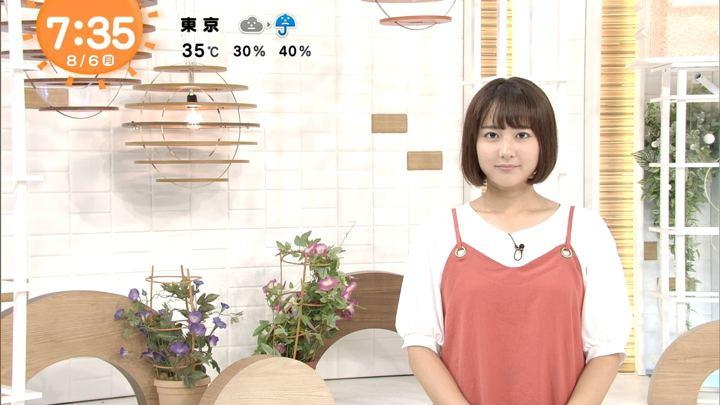 2018年08月06日永尾亜子の画像16枚目