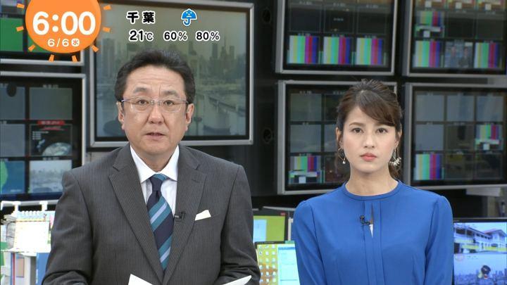 2018年06月06日永島優美の画像07枚目