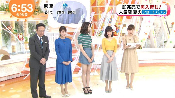 2018年06月06日永島優美の画像12枚目