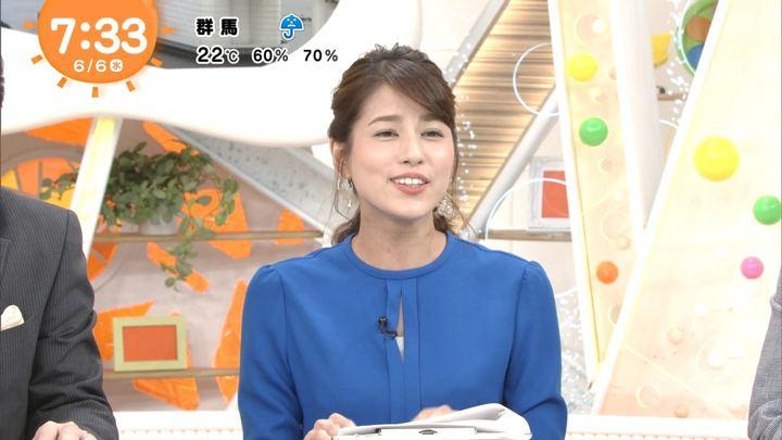 2018年06月06日永島優美の画像24枚目