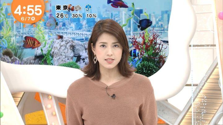 2018年06月07日永島優美の画像01枚目