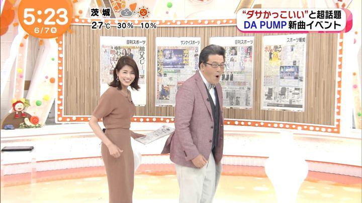 2018年06月07日永島優美の画像03枚目