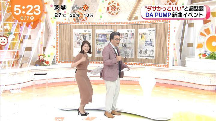 2018年06月07日永島優美の画像04枚目