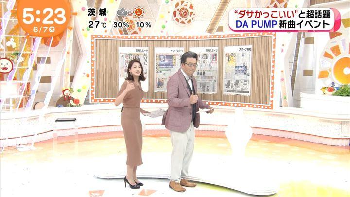 2018年06月07日永島優美の画像05枚目