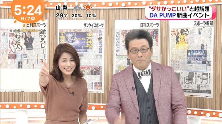 2018年06月07日永島優美の画像10枚目