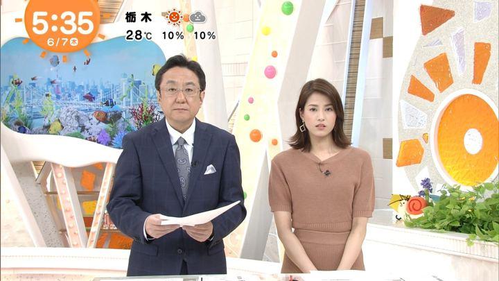2018年06月07日永島優美の画像12枚目