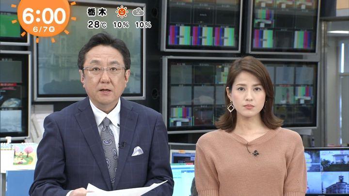 2018年06月07日永島優美の画像13枚目