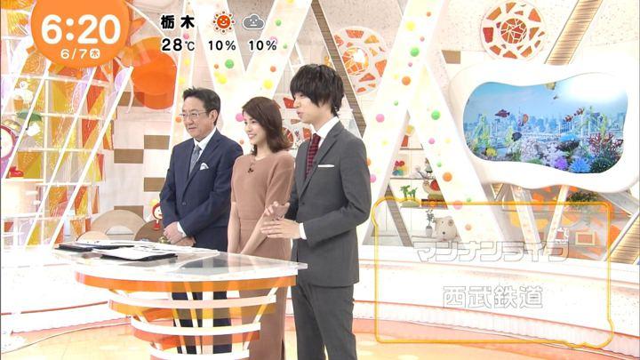2018年06月07日永島優美の画像15枚目