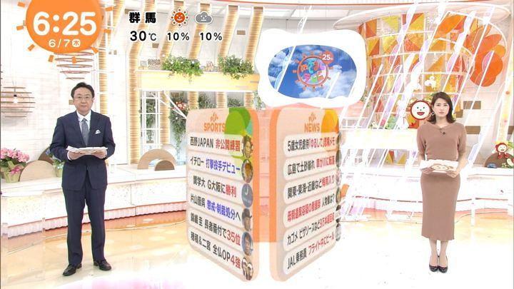 2018年06月07日永島優美の画像16枚目