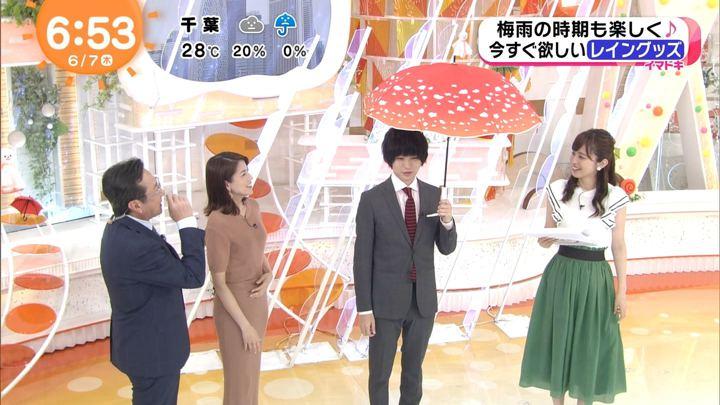 2018年06月07日永島優美の画像18枚目
