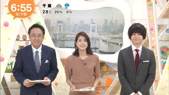 2018年06月07日永島優美の画像20枚目