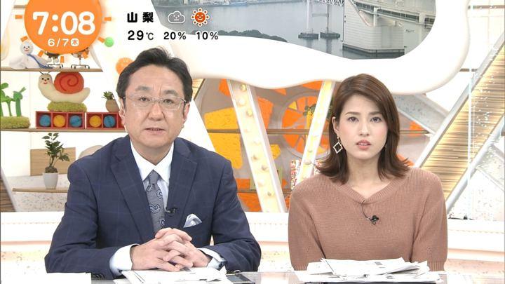 2018年06月07日永島優美の画像21枚目