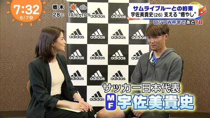 2018年06月07日永島優美の画像22枚目