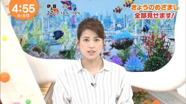 2018年06月08日永島優美の画像01枚目