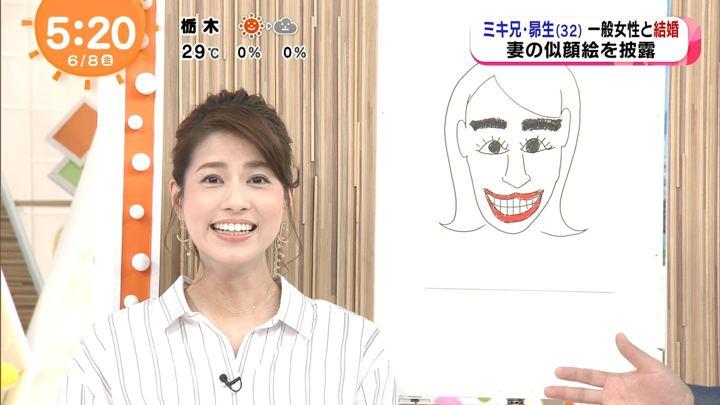 2018年06月08日永島優美の画像04枚目