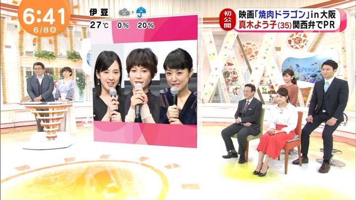 2018年06月08日永島優美の画像16枚目