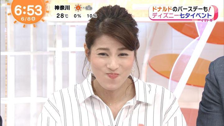 2018年06月08日永島優美の画像18枚目